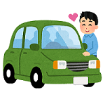 car_love_man.png