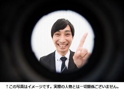 eigyouman_door.jpg