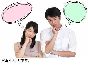 nayamu_danjyo.jpg