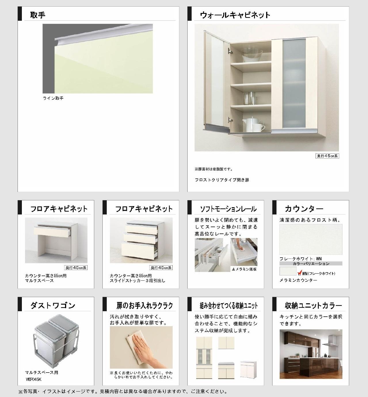 LIXIL2%20sieracupboard1-2.jpg