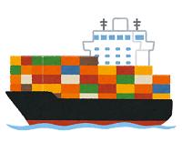 container_kontenasen.png