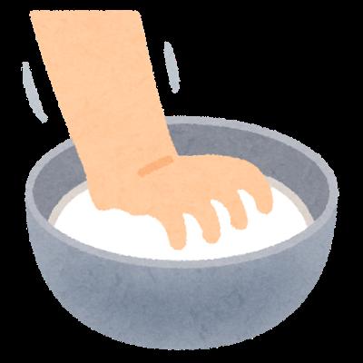 cooking_bowl_koneru_white.png