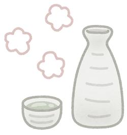 drink_atsukan.png