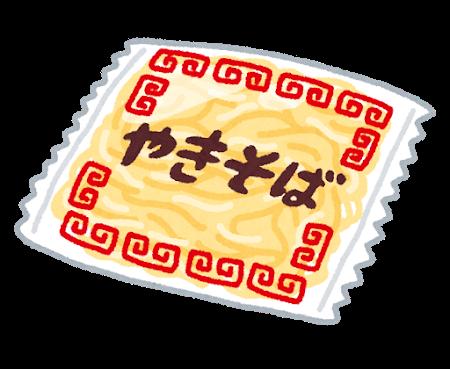 food_men_yakisoba.png
