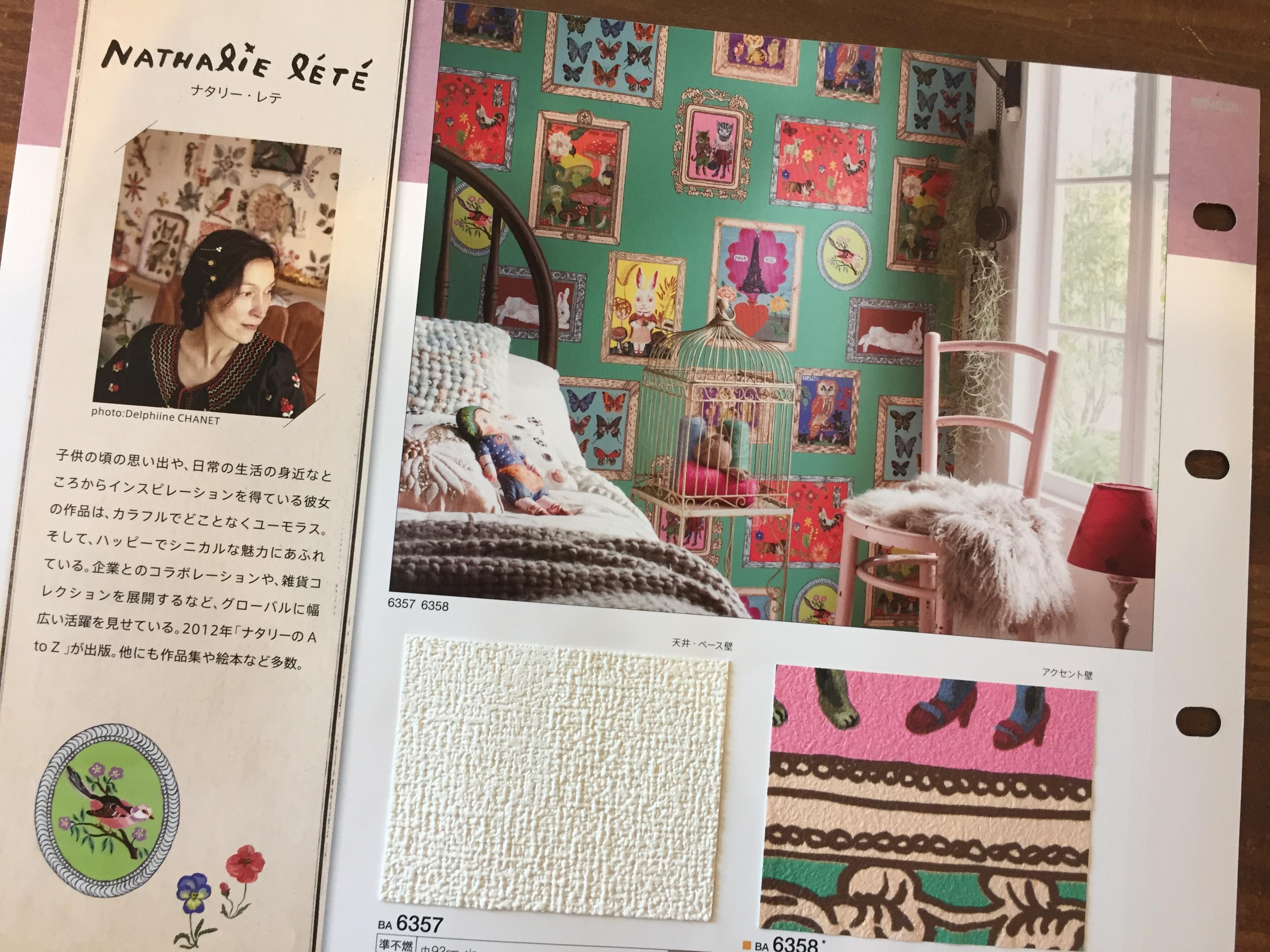 インスタ映えする壁紙 注文住宅の新築 一戸建てならおまかせを 札幌