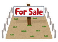tochi_forsale.png