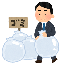 gomidashi_businessman.png