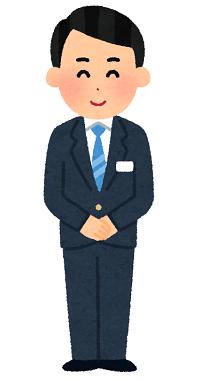 job_ca_man_smile_travel.png