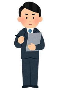 job_kantokukan_man.png