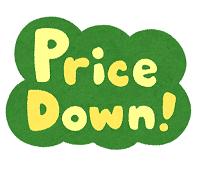 pop_pricedown.png