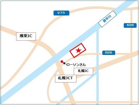 yonesatodai.jpg