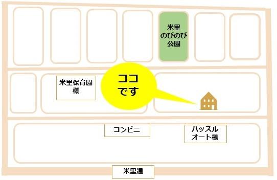 yonesatosyou.jpg